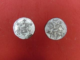 monnaie gauloise osismienne - 1er siècle avant J.C - Diamètre 25