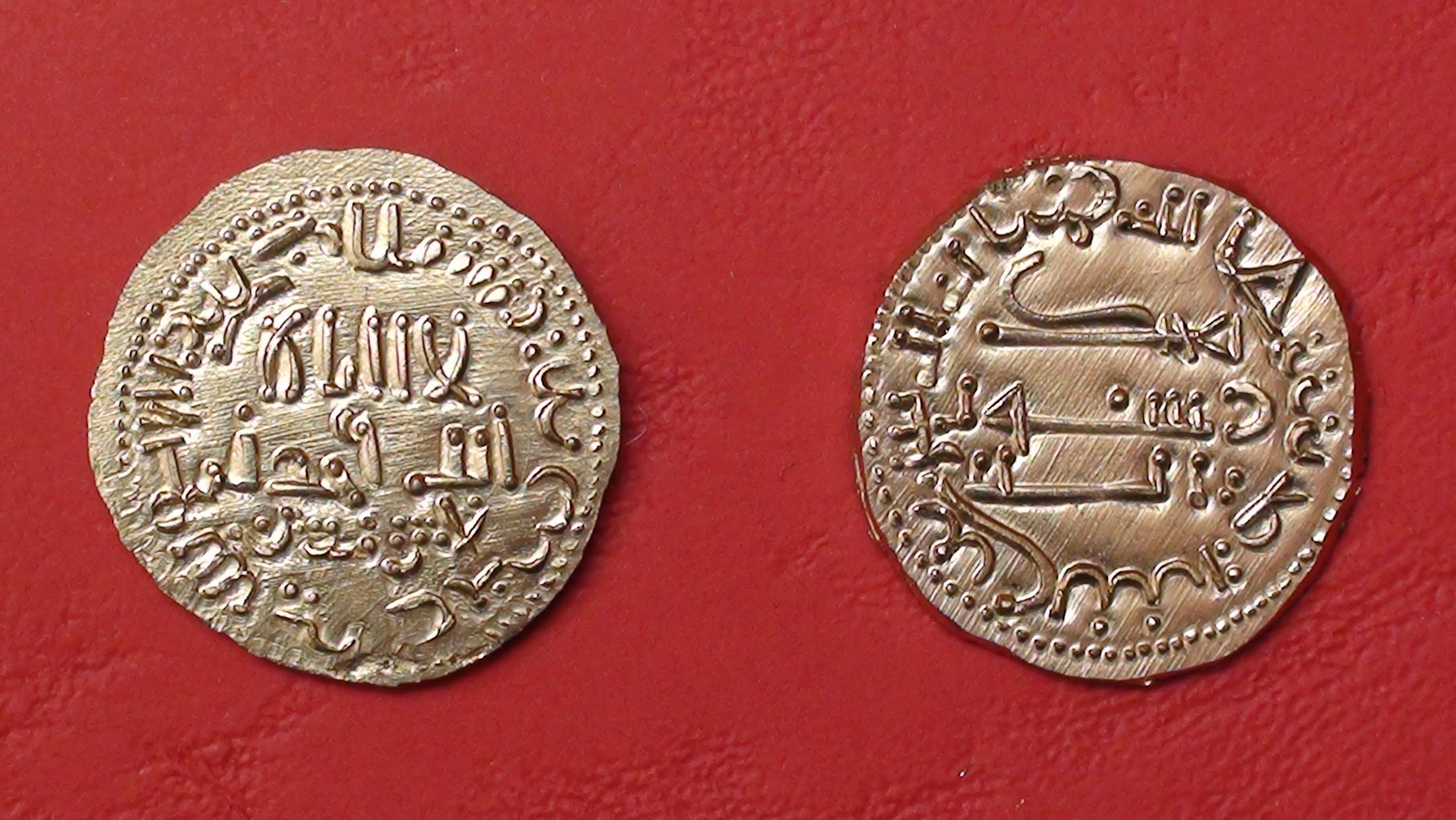 Monnaie arabe